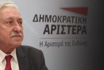 Παραιτήθηκε από την προεδρία της ΔΗΜΑΡ ο Φώτης Κουβέλης