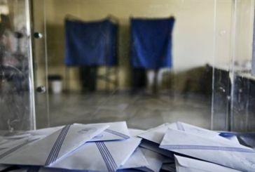 Το εκλογικό σώμα στους  7 δήμους