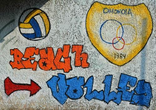 Beach volley Omonoia
