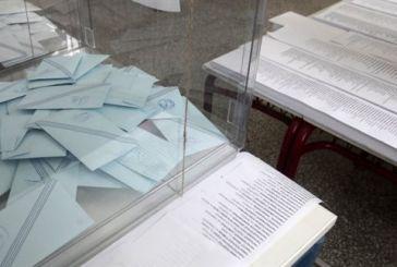 Η σταυροδοσία των υποψηφίων δημοτικών συμβούλων στον Δήμο Ξηρομέρου