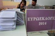Με αργό ρυθμό η καταμέτρηση σταυροδοσίας των υποψήφιων ευρωβουλευτών