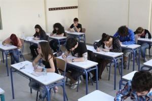 Οι ημερομηνίες των προαγωγικών και απολυτηρίων εξετάσεων
