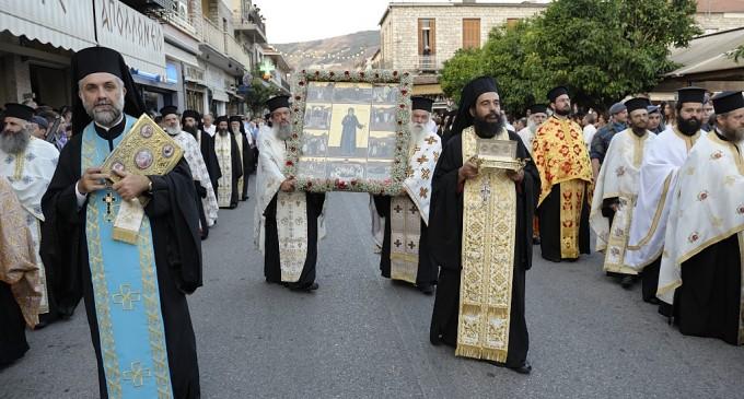 Ιερά Πανήγυρις Μετακομιδής του Ιερού Λειψάνου Αγίου Κοσμά του Αιτωλού