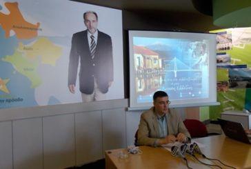 Οκτώ θεματικοί άξονες με τον πολίτη στο επίκεντρο του προγράμματος  Κατσιφάρα