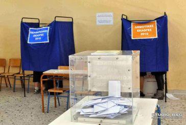 Πως ψήφισαν οι δημοτικές ενότητες του Αγρινίου