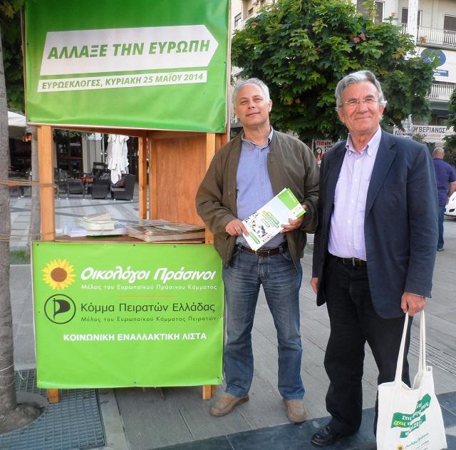 Στο Νομό μας ο υποψήφιος ευρωβουλευτής των ΟΙΚΟΛΟΓΩΝ ΠΡΑΣΙΝΩΝ  Γιώργος Δημαράς