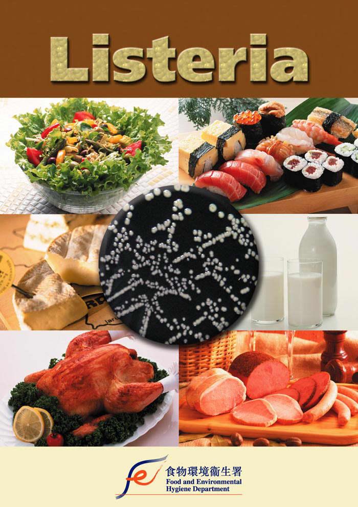 Listeria1