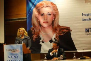 Ντίνα Σαμαρά: έντιμοι και καθαροί αντίπαλοι οι Γεωργαλής, Βότσης και Κατσιπάνος
