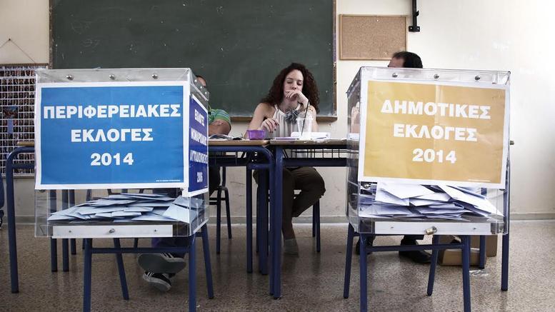 Στις κάλπες για ευρωεκλογές, Περιφέρεια και έξι δήμους του Νομού