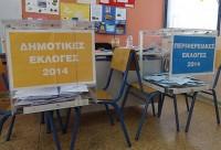 """Η """"ακτινογραφία"""" των Αυτοδιοικητικών Εκλογών 2014"""