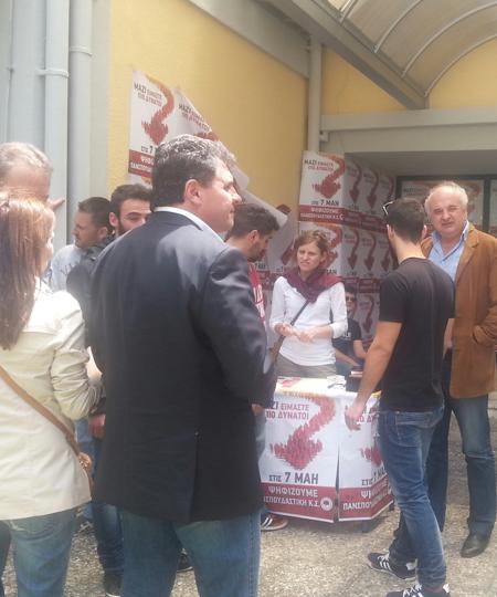 Ο υποψηφιος περιφερειάρχης  του ΚΚΕ Ν.Καραθανασόπουλος στήριξε με τηνπαρουσία του τους φοιτητές της Πανσπουδαστικής