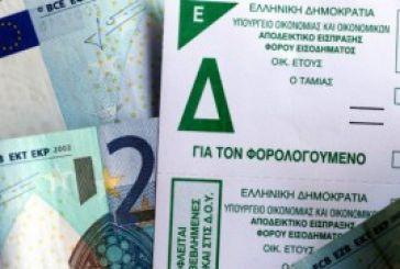Πως να συμπληρώσετε την φορολογική σας δήλωση – Οδηγίες από τον γ.γ. Δημοσίων Εσόδων