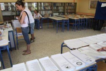 Υπουργείο Εσωτερικών: Προβάδισμα του ΣΥΡΙΖΑ με 3,9% στις ευρωεκλογές