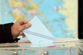 13/207 Εκλογικά Τμήματα για Δήμο Αγρινίου: