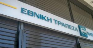 ethniki1-620x320