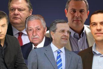 Exit Poll: νίκη του ΣΥΡΙΖΑ με 3 μονάδες διαφορά από τη ΝΔ