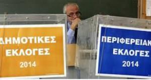 Oμοσπονδία Επαγγελματιών- Βιοτεχνών: να υποστηριχθούν εκπρόσωποι των μικρομεσαίων στα ψηφοδέλτια