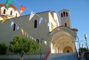 Πολιτιστικές και θρησκευτικές εκδηλώσεις στον Άγιο Κωνσταντίνο Αγρινίου