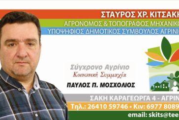 Ο αγρονόμος-τοπογράφος Σταύρος Κιτσάκης υποψήφιος με Μοσχολιό