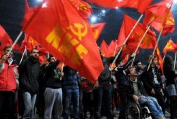 Συγκέντρωση ΚΚΕ απόψε στο Αγρίνιο
