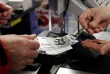 Αλλάζουν όλα στις συναλλαγές με πλαστικό χρήμα & αφορολόγητο