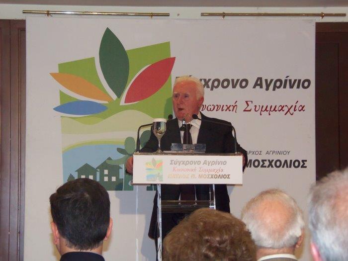 «Οι ετεροδημότες της Αθήνας έδειξαν μεγάλη νίκη του Π. Μοσχολιού»