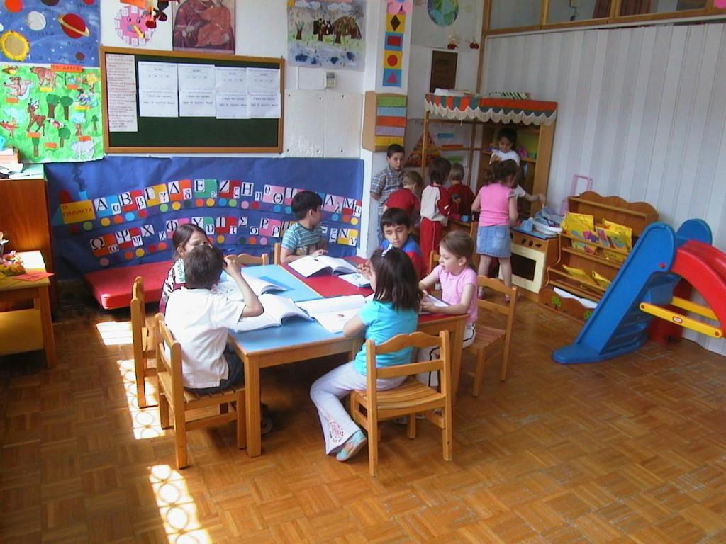 Ενημέρωση από τον δήμο Αγρινίου για την εγγραφή προνηπίων