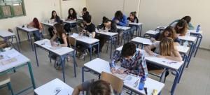 Πως θα διεξαχθούν οι πανελλαδικές εξετάσεις: Αναλυτικές οδηγίες έδωσε το υπουργείο Παιδείας