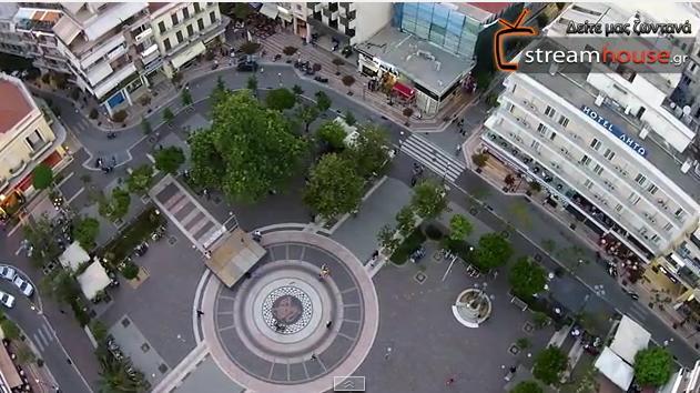 Το κέντρο του Αγρινίου από ψηλά σε κοντινή απόσταση (Video)