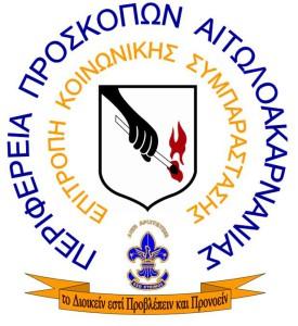 proskopoi