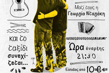 Συναυλία των Φ. Πλιάτσικα και Μπ. Στόκα στο Αγρίνιο