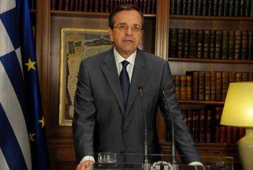 Αντ. Σαμαράς: Πήραμε το μήνυμα, προχωράμε στην ανάπτυξη
