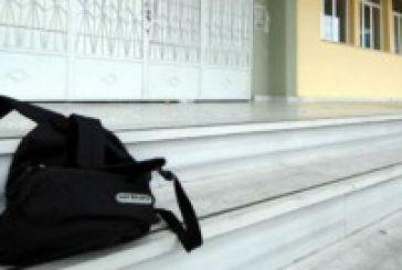 Εκθεση κόλαφος -Η Ελλάδα έχει το χειρότερο σχολικό σύστημα της Ευρώπης