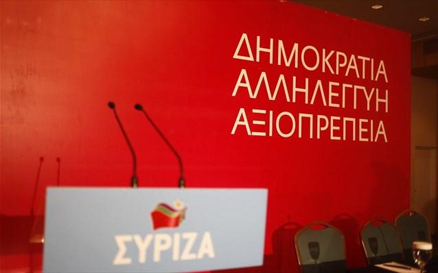 Ο ΣΥΡΙΖΑ σχολιάζει την απάντηση της ΝΟΔΕ για την Ιόνια Οδό
