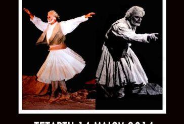 Αιτωλικό: «Μακρυγιάννης», σύνθεση από τα «Απομνημονεύματα» με το Χρίστο Καλαβρούζο