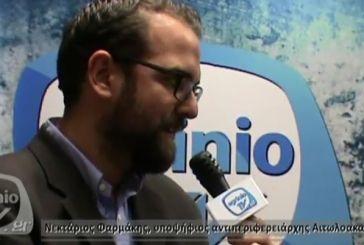 Νεκτάριος Φαρμάκης στο agriniotv : Ο πολιτικός μας λόγος απευθύνεται σε όλους τους πολίτες