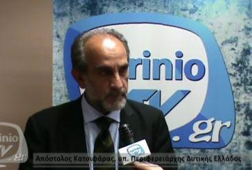 Ο Aπ.Κατσιφάρας στο agriniotv (video)