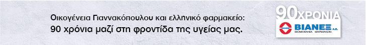 vianexlogo