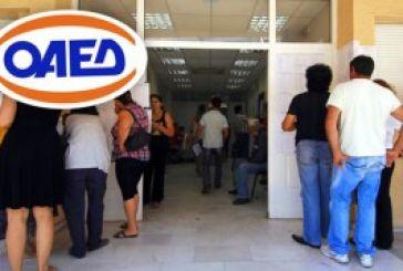 Ξεκινάει το νέο πρόγραμμα του ΟΑΕΔ για 12.000 προσλήψεις ανέργων
