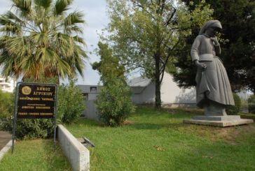 """""""Καλοκαιρινή Εκστρατεία"""" στη Δημοτική Βιβλιοθήκη Αγρινίου"""