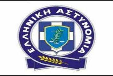 250 προσλήψεις στην ΕΛΑΣ