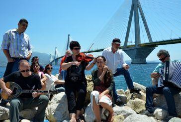 """Η """"Ομάδα Καβάφης"""" στη Γέφυρα Ρίου -Αντιρρίου"""