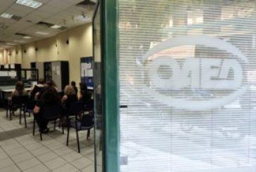 Ανοίγουν 50.000 νέες θέσεις εργασίας σε φορείς του Δημοσίου
