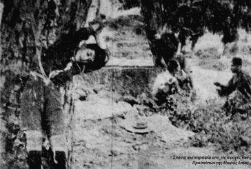 Η άναδρη σφαγή των προσκόπων του Αϊδινίου από τους Τσέτες