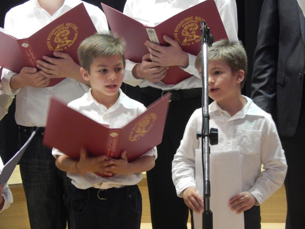 Bυζαντινή μουσική εκδήλωση για τα 300 έτη από τη Γέννηση του Κοσμά του Αιτωλού