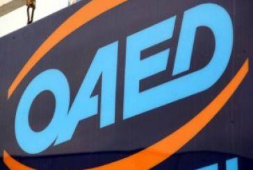 4 νέα Προγράμματα για 35.000 ανέργους από τον ΟΑΕΔ