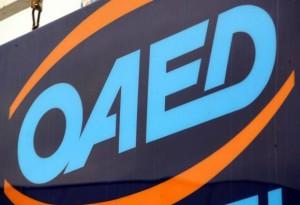 OAED-580x398-8_0