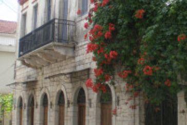 Πολιτιστική  Βιβλιοθήκη στη «Διέξοδο»