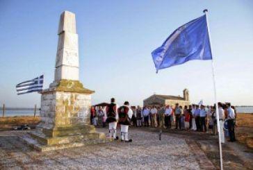Μνημόσυνο για τους πεσόντες της Κλείσοβας: η αμηχανία όταν ο εκφωνητής ανήγγειλε τον δήμαρχο …