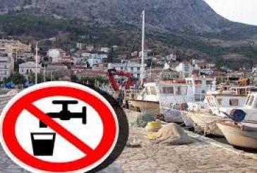 Σαμαρά καλεί Γαλούνη και παρατάξεις για απορρίμματα και ύδρευση